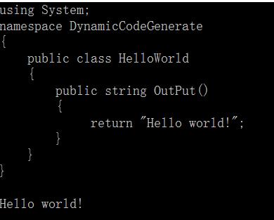 C#动态编译技术