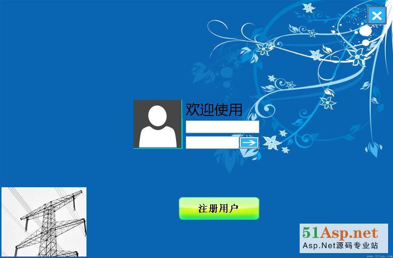 基站设计论文_变电站工器具台账管理系统|毕业设计|asp.net源码下载|- 51asp.net